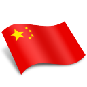 Zhongguo China icon