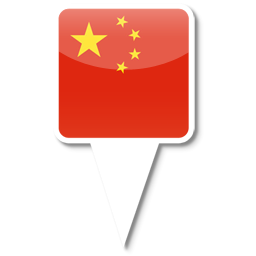 China Icon Ico Png Icns Icon Pack Download